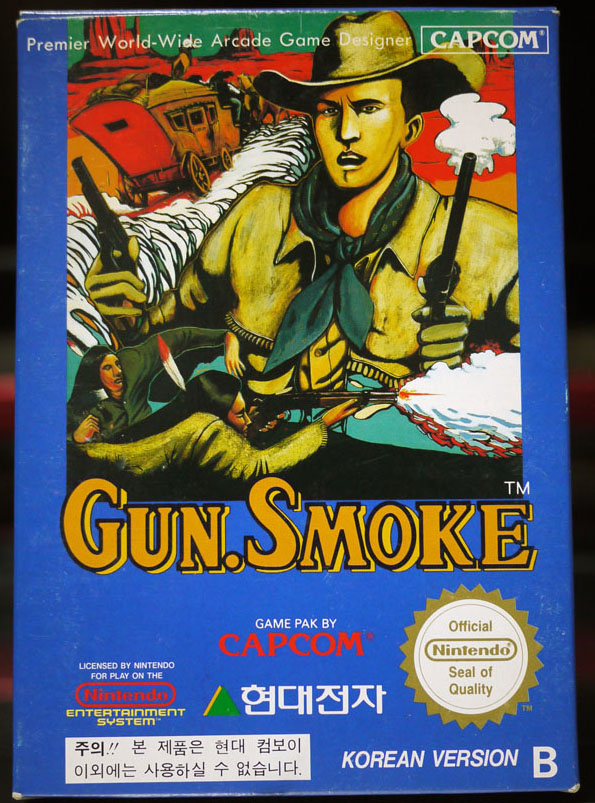 gun_sm10.jpg