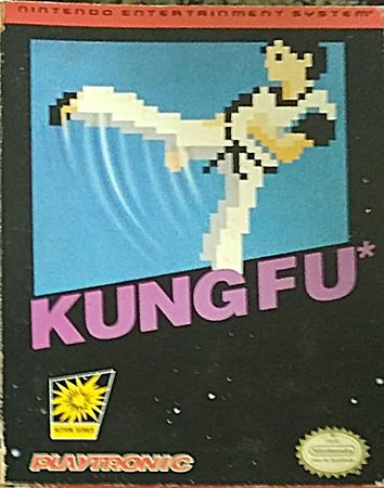 kung_f10.jpg