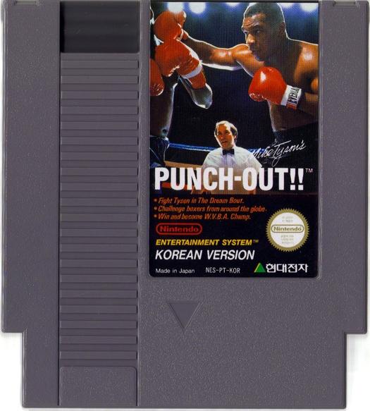 punch_10.jpg