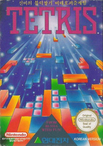 tetris12.jpg