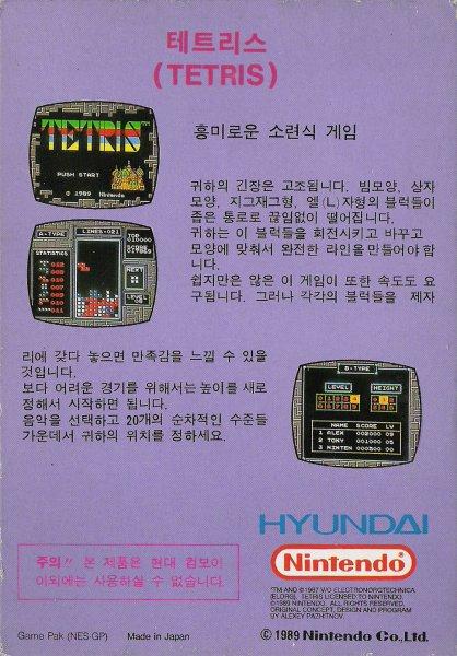 tetris13.jpg