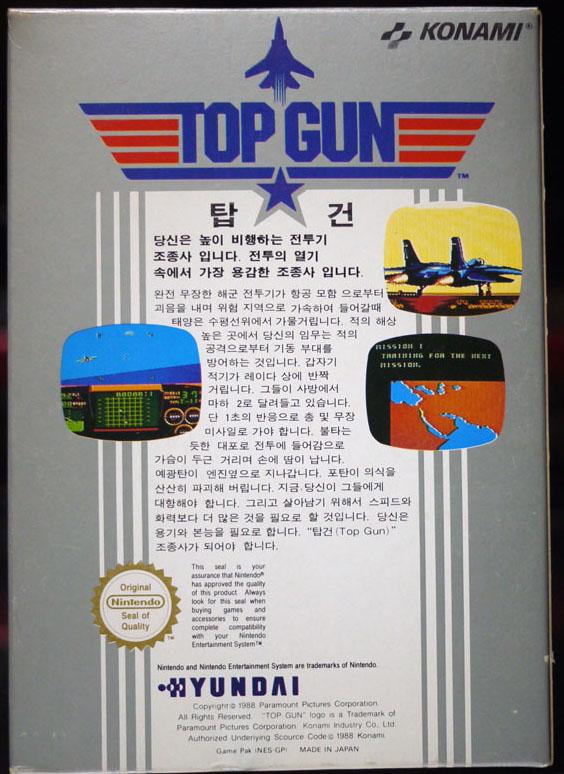 top_gu11.jpg